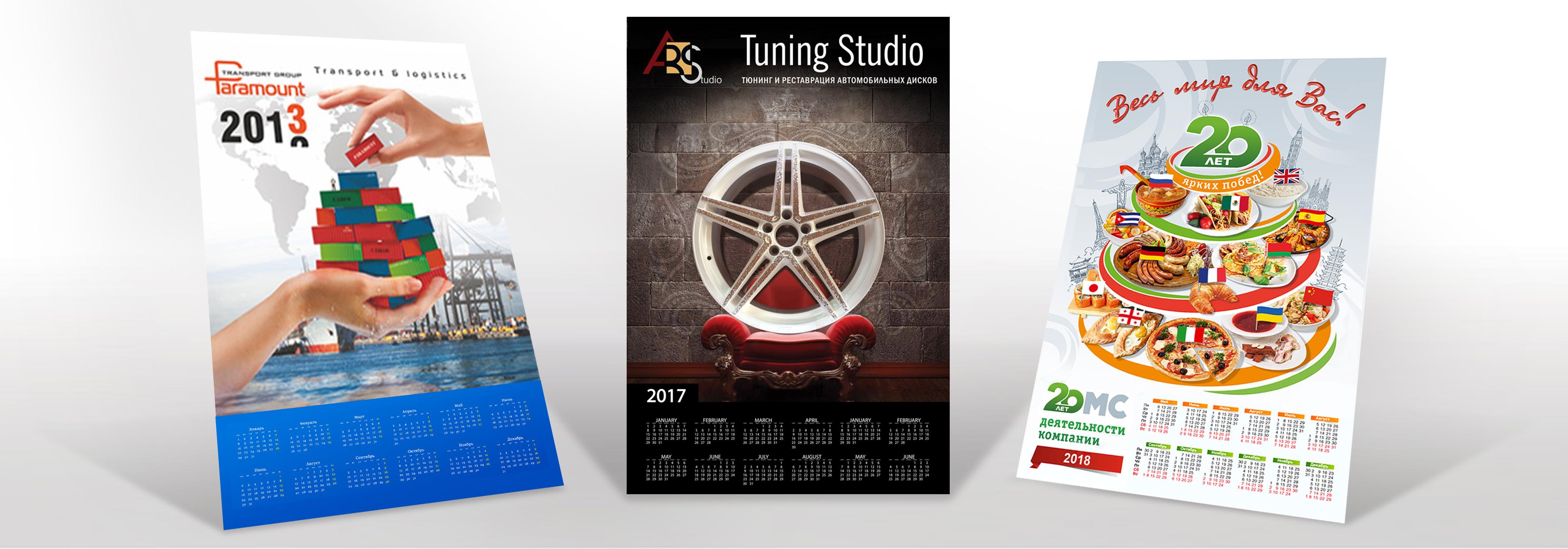 kalendari-plakat