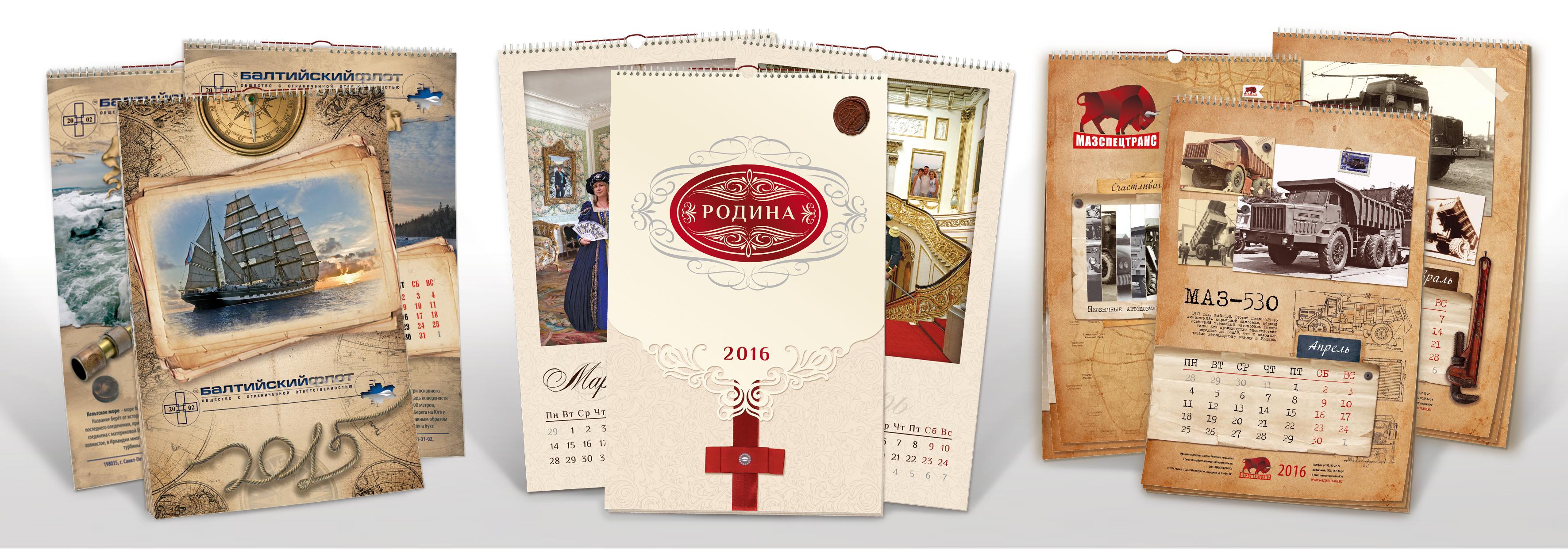 kalendari-list