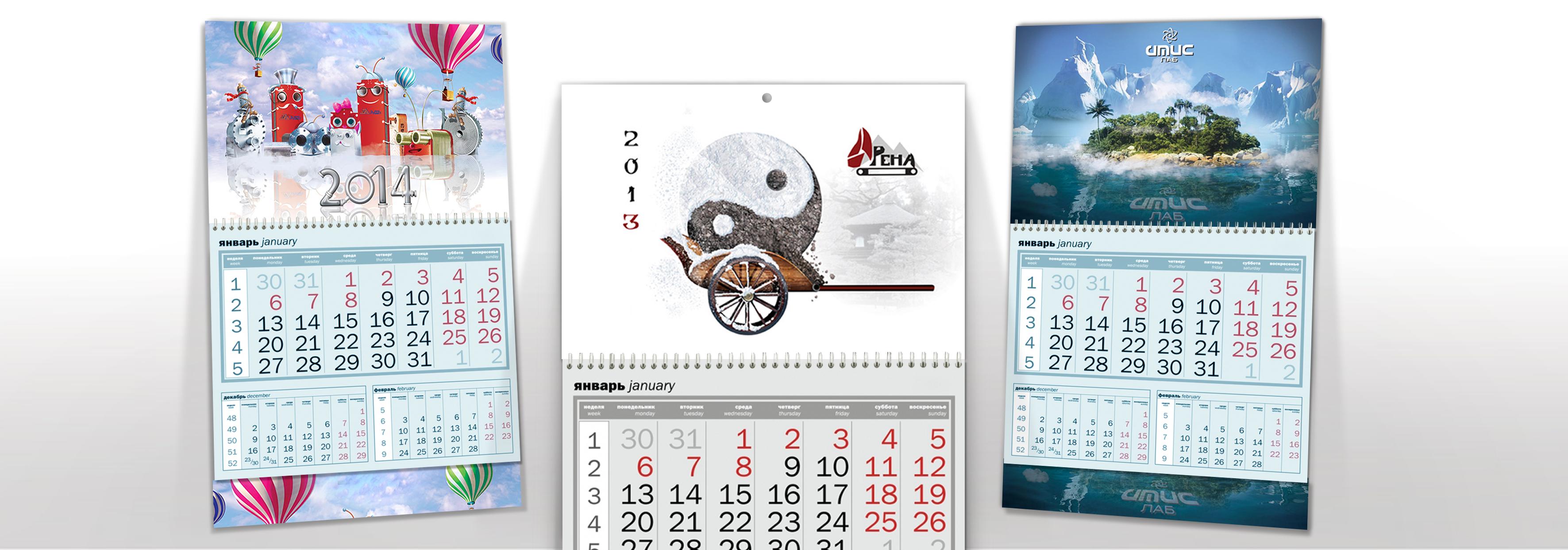 kalendari-short